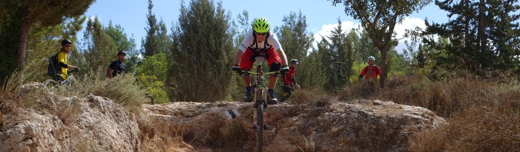 Ayalon (Canada) Park single track